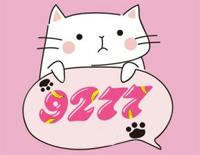 9277-Shen Qi