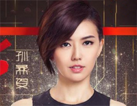 Best Days of My Youth-Stefanie Sun