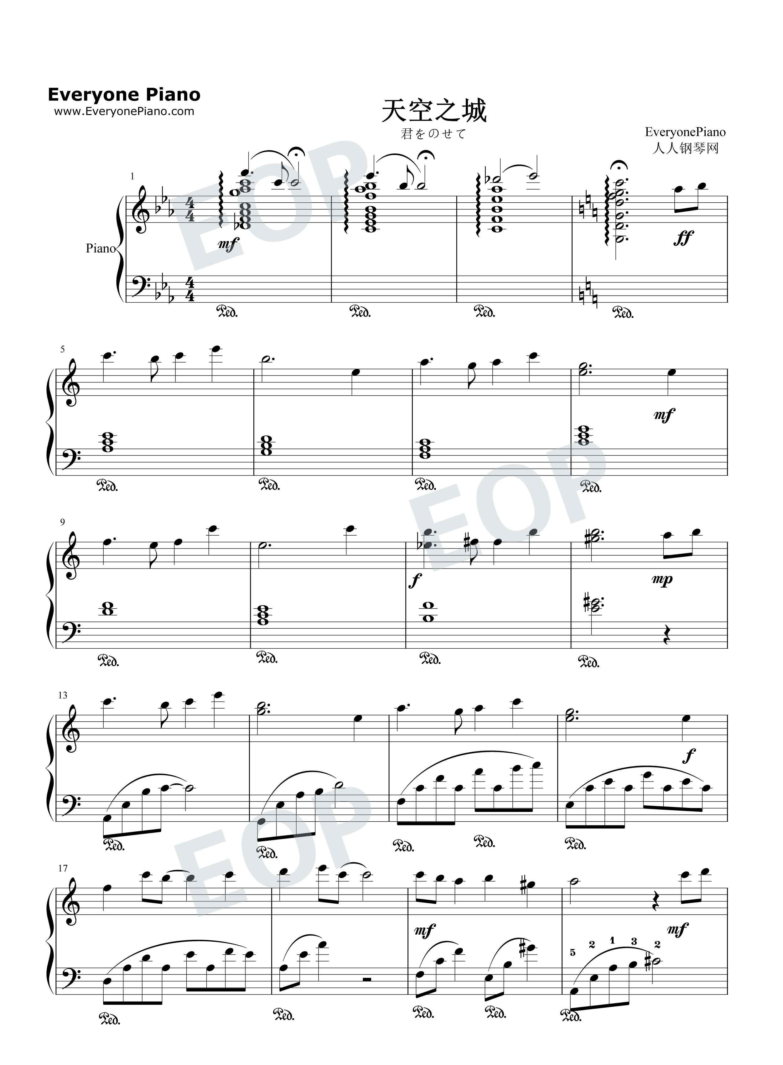 Castle in The Sky in C Major Advanced Version-Joe Hisaishi Stave Preview 1