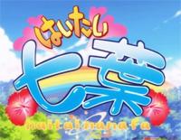 Yuima-ru☆World-Haitai Nanafa ED