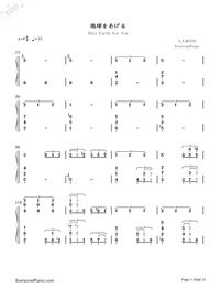 This Earth for You-Chikyuu o Ageru-Numbered-Musical-Notation-Preview-1