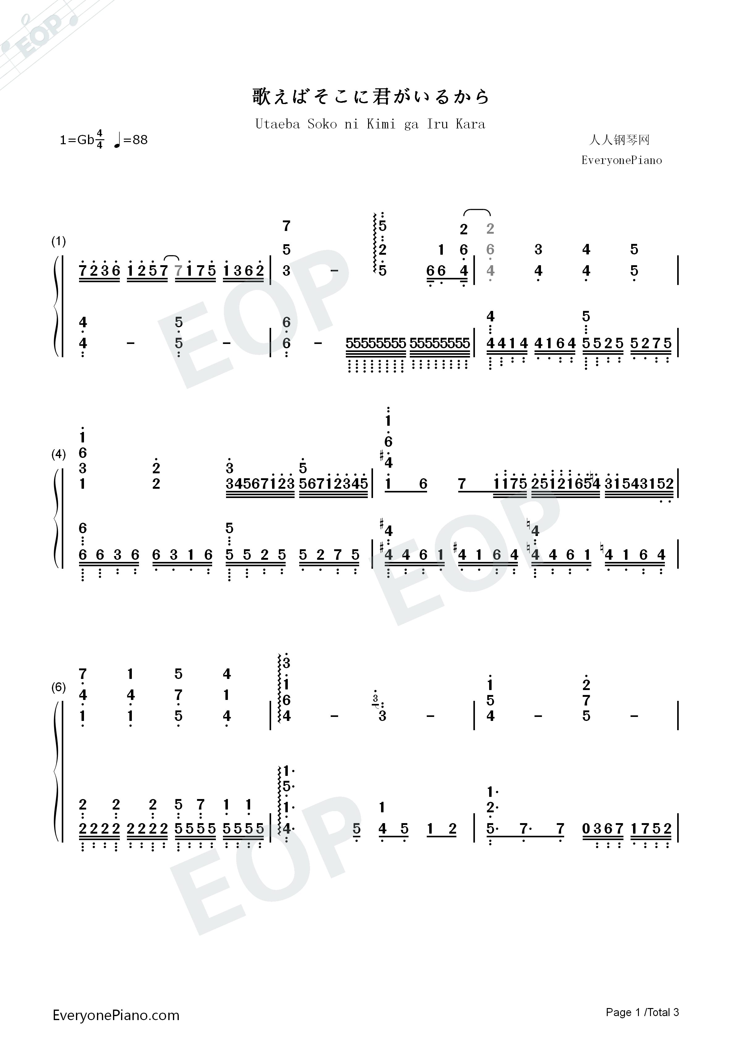 Utaeba Soko ni Kimi ga Iru Kara-LOST SONG OP Numbered Musical Notation Preview 1