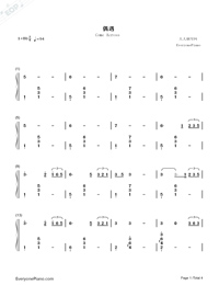 Come Across-Hidden Man Promotion Song-Numbered-Musical-Notation-Preview-1