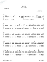 Zhong Wu Yan-Kay Tse-Numbered-Musical-Notation-Preview-1