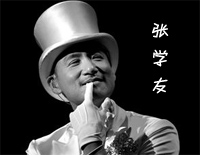 She is Afar-Jacky Cheung