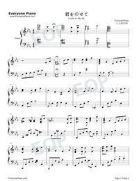 君をのせて-美しい版五線譜プレビュー1