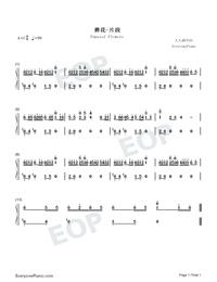 葬か-一段落両手略譜プレビュー1