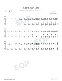 Sunshine Rainbow Little White Horse-Numbered-Musical-Notation-Preview-1