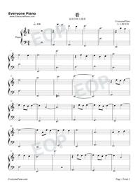 看-極簡版-延禧攻略主題曲五線譜預覽1