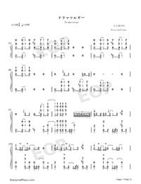 ドラマツルギー-初音ミク両手略譜プレビュー1