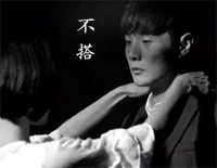 Unsuited-Li Ronghao