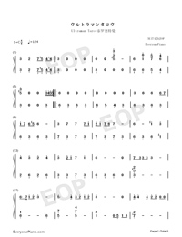Ultraman Taro Numbered Musical Notation Preview 1