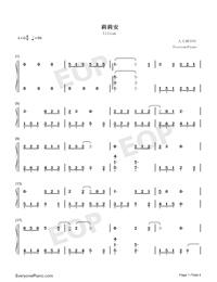 莉莉安-宋冬野雙手簡譜預覽1