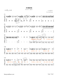 Desert Camel Numbered Musical Notation Preview 1
