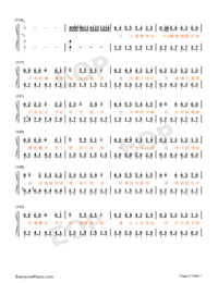 Desert Camel Numbered Musical Notation Preview 6