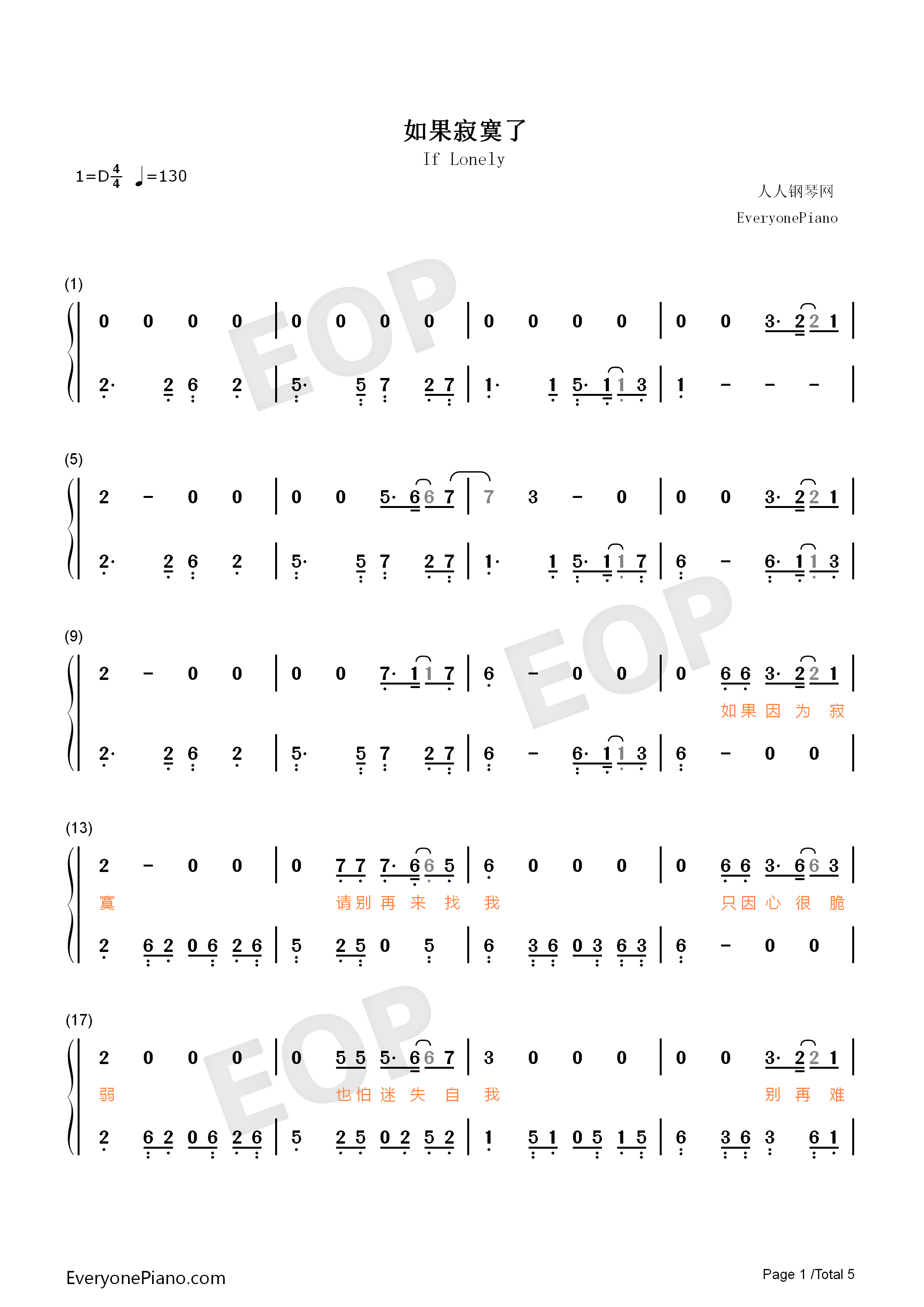 If Lonely Numbered Musical Notation Preview 1