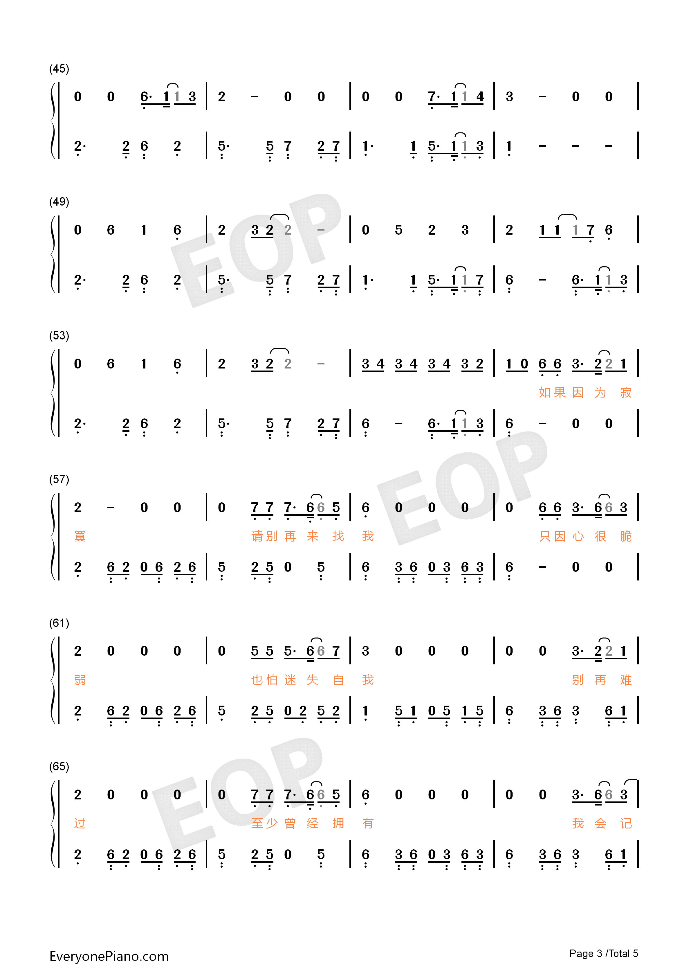 If Lonely Numbered Musical Notation Preview 3