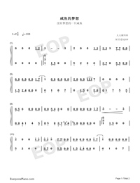 The Dreams of Salted Fish-Numbered-Musical-Notation-Preview-1