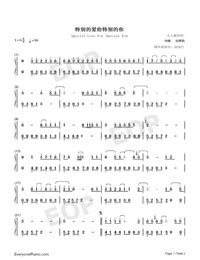 Special Love For Special You-Royal Scoundrel Theme-Numbered-Musical-Notation-Preview-1