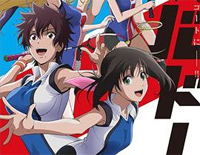 High Stepper-Hanebado ED