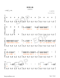 A Guo Ji Qu-Numbered-Musical-Notation-Preview-1