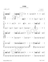 無情畫-雙世寵妃Ⅱ片頭曲雙手簡譜預覽1