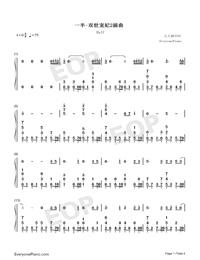 一半-雙世寵妃Ⅱ插曲雙手簡譜預覽1