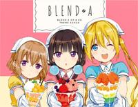 Bon Appétit♡S-Blend S OP