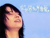 Saku to Aki-Taiyō no Uta OST