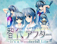 Hope-Tomoyo After It's a Wonderful Life OST
