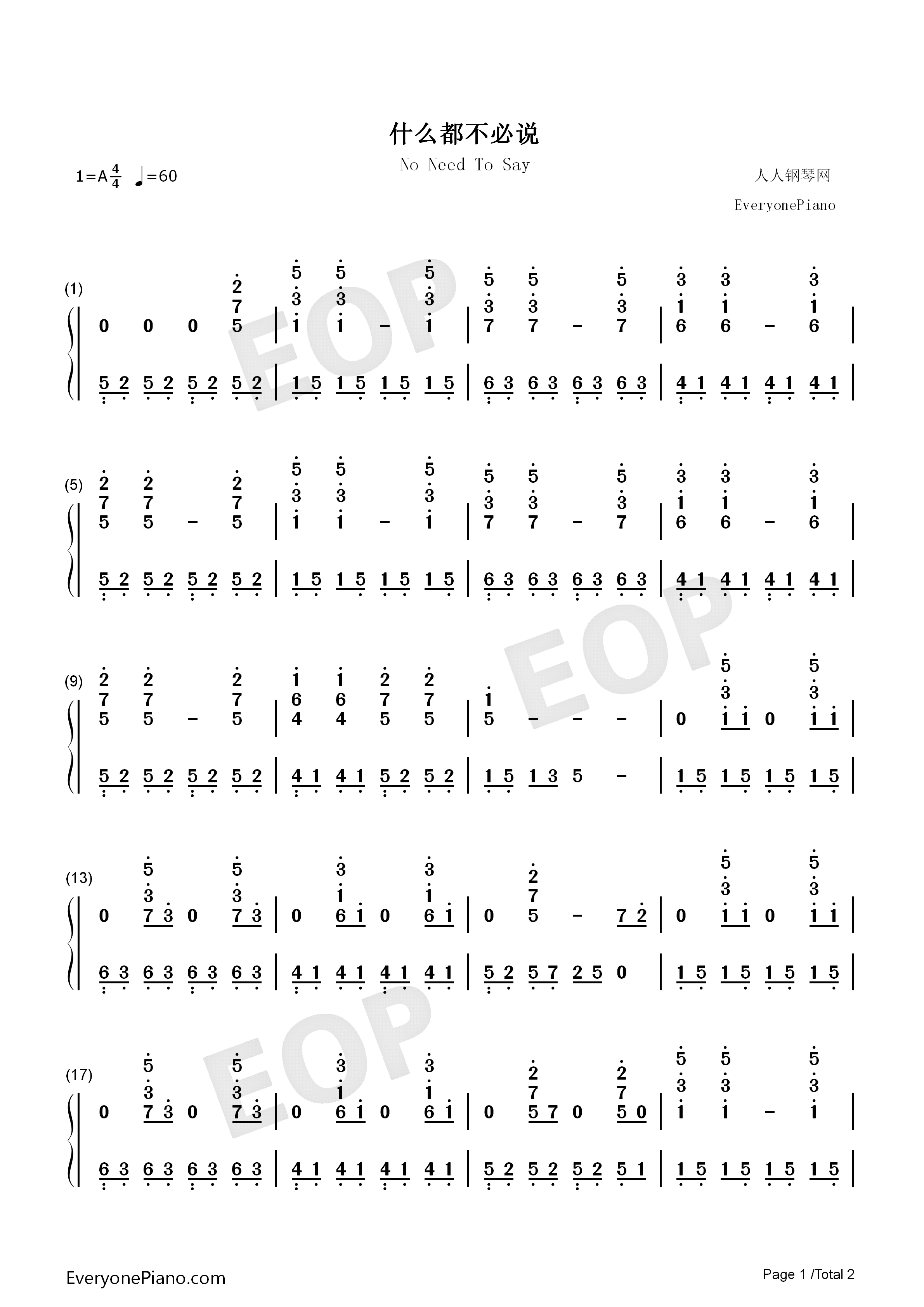 No Need To Say Numbered Musical Notation Preview 1