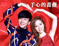Beautiful-JJ Lin and G.E.M.