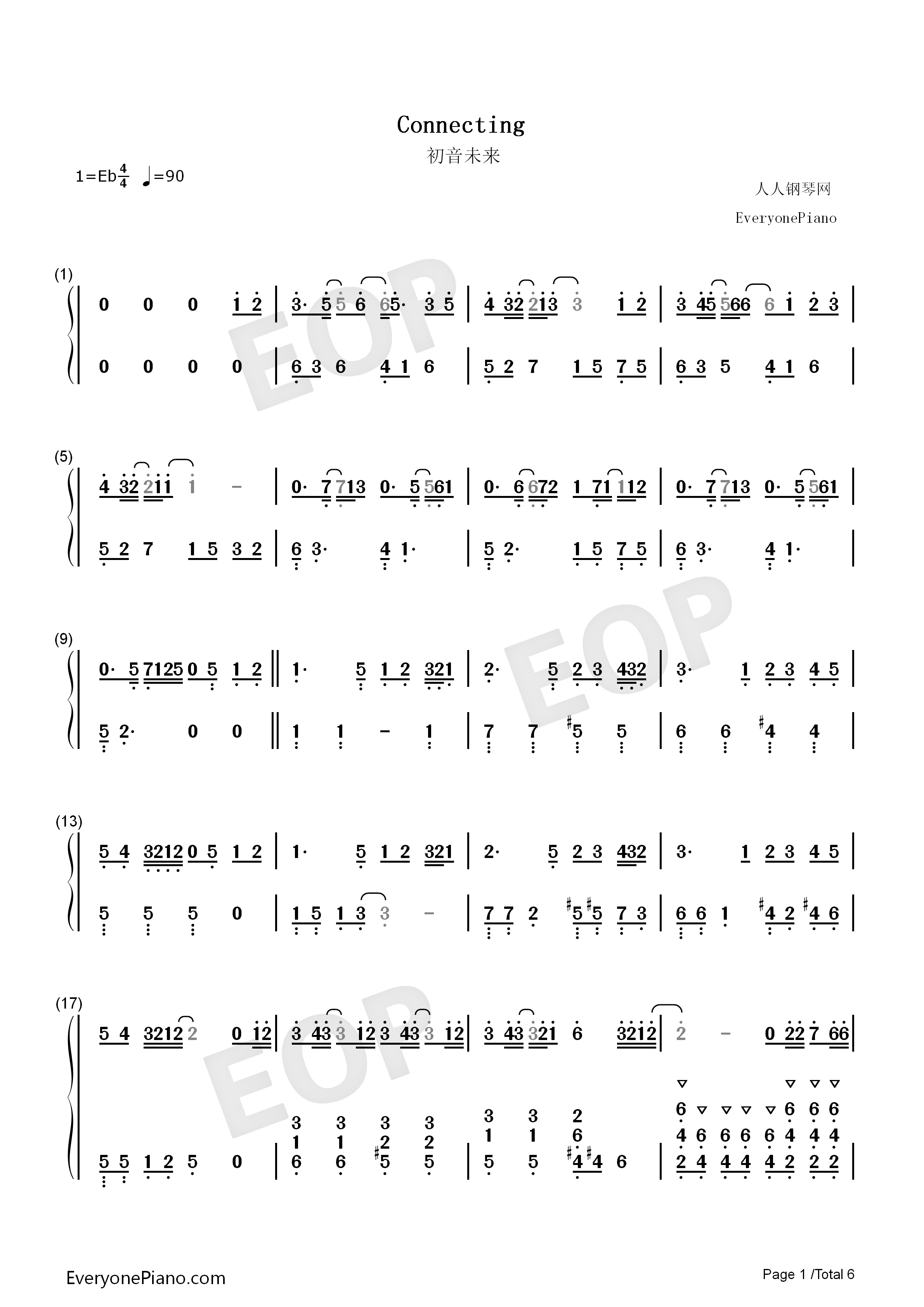 Connecting Numbered Musical Notation Preview 1