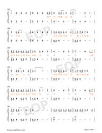 Don't You Know-The Story of Minglan Theme Free Piano Sheet Music