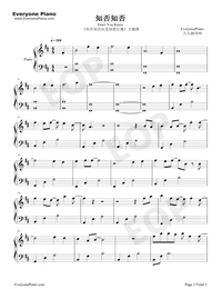 知否知否钢琴五线谱