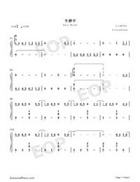 生僻字-完整版-抖音爆火雙手簡譜預覽1