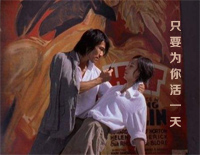 Only Want to Live One Day for You-Kung Fu Hustle OST