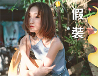 Pretend-Chen Xuening