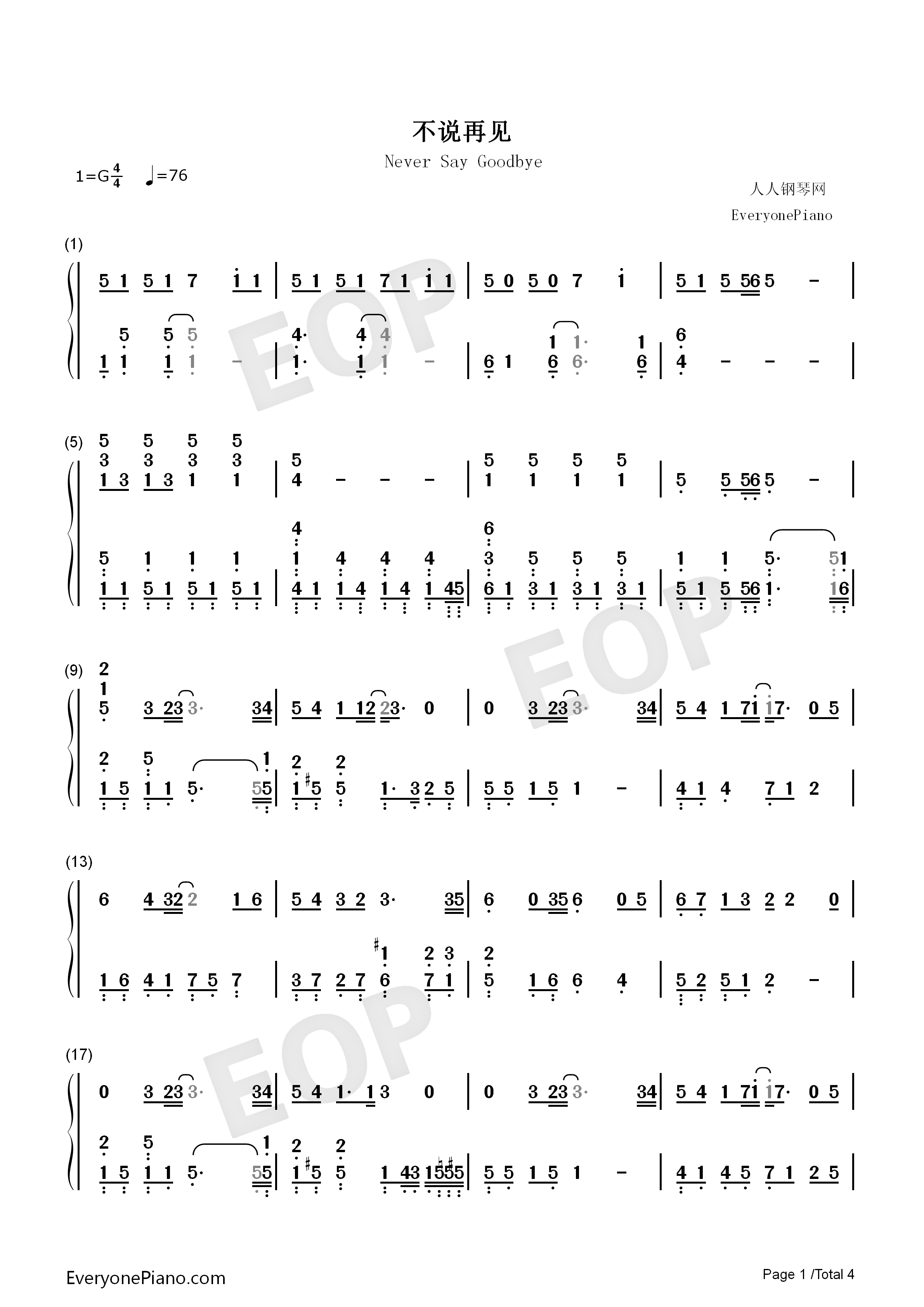 Never Say Goodbye-S.H.E Numbered Musical Notation Preview 1