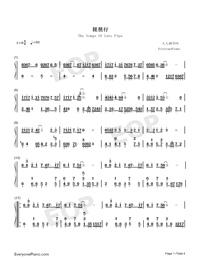 琵琶行-高考背書系列高三考生必聽曲目雙手簡譜預覽1