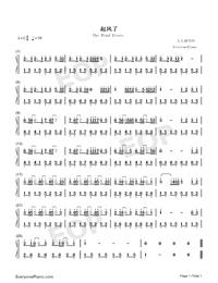 起風了-好聽簡單版雙手簡譜預覽1