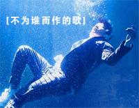 Twilight-JJ Lin