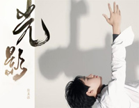 Shadow-Zhang Zhenyuan