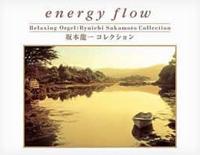 Energy Flow-Ryuichi Sakamoto