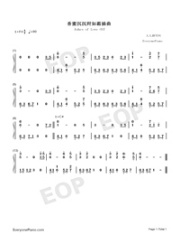 Ashes of Love OST Free Piano Sheet Music & Piano Chords