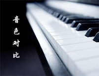 Piano Improvisation in Bilibili