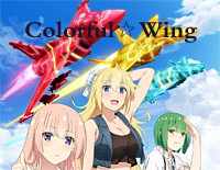 Colorful Wing-Girly Air Force ED
