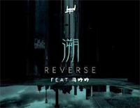 Reverse-TikTok Hot Song