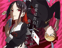 Sentimental Crisis-Kaguya-sama Love Is War ED