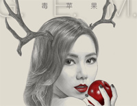 Poisoned Apple-G.E.M.